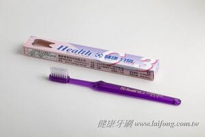 Read more about the article C3 健康保健牙刷